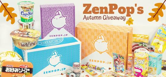 ZenPop's Autumn Giveaway