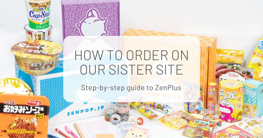 How to Order ZenPop Packs on ZenMarket