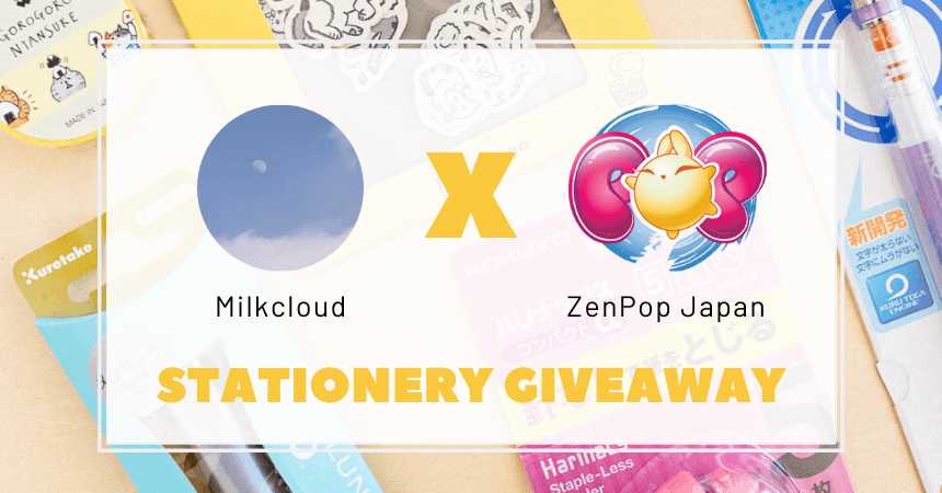 ZenPop Stationery Giveaway with Milkcloud