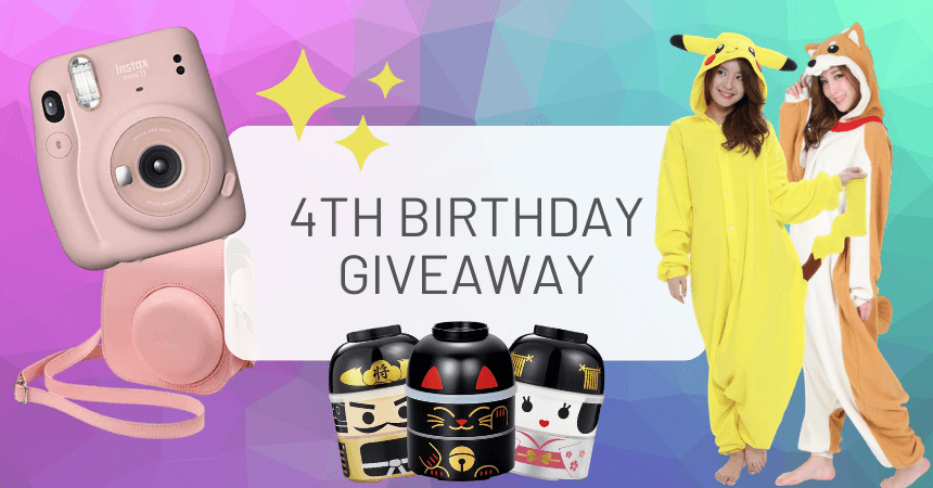 ZenPop's 4th Birthday Giveaway