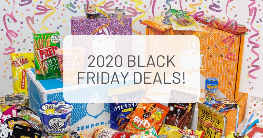 ZenPop's 2020 Black Friday Deals