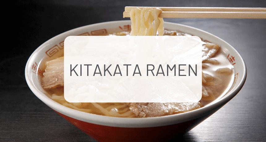 The Complete Guide to Kitakata Ramen