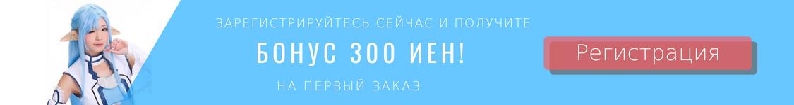 ZenMarket регистрация