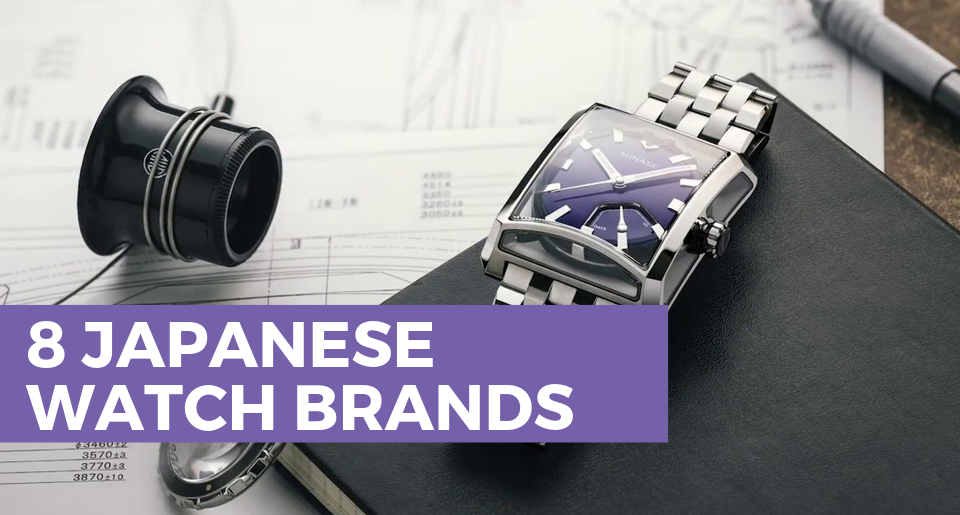 The Top Japanese Watch Brands