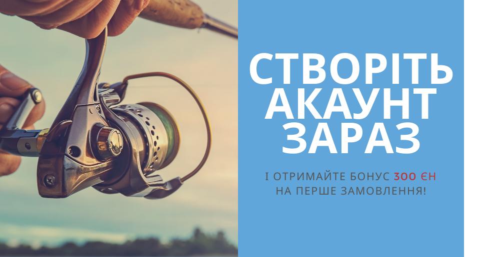 Як купувати товари для рибалки  з Японії з японського риболовного магазину Casterhouse через Zenmarket - створити акаунт на Zenmarket