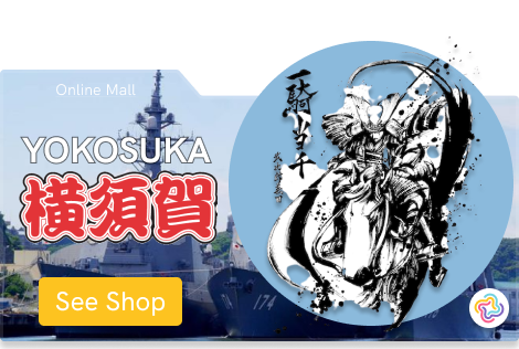 ZenPlus Shop from Japan