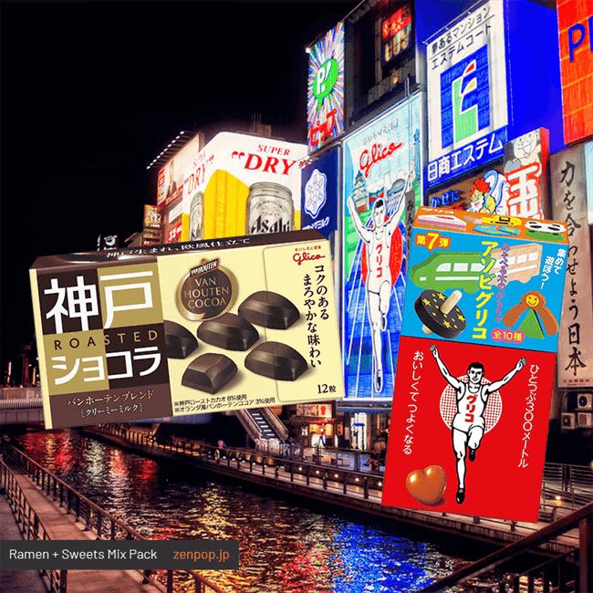 日本拉麵+小吃混合包