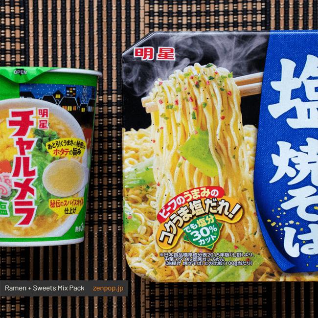 Japanese Ramen + Sweets Mix Pack