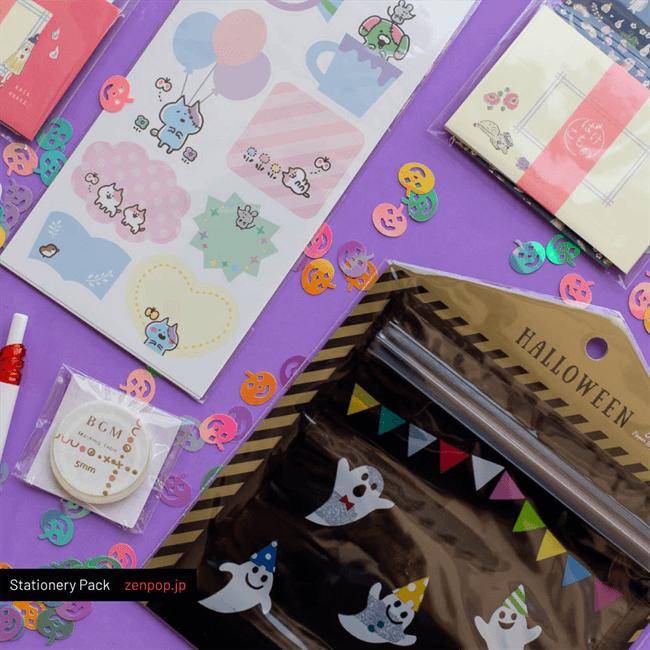ZenPop's Stationery Pack: Halloween Cuties