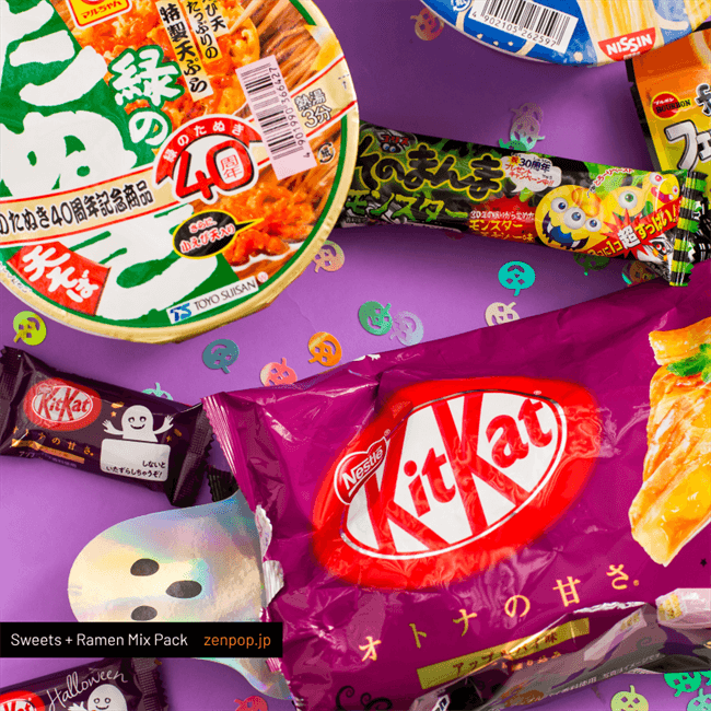 Ramen + Sweets Mix Pack: Haunted Harvest