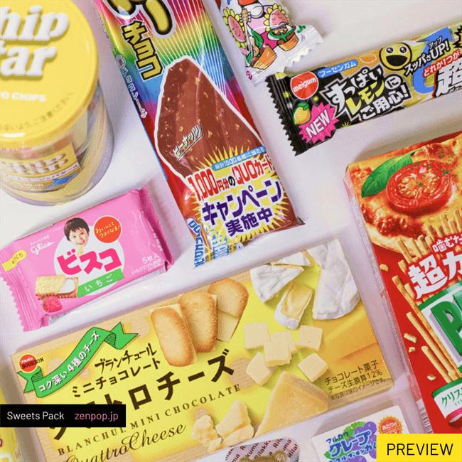 ZenPop's Sweets Pack