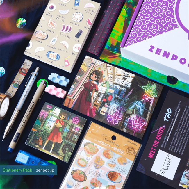 Japanese Stationery Subscription Boxes